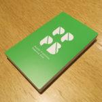 PP_book_IMG_8779