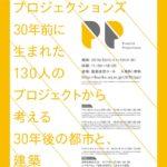 pp_i_01_poster