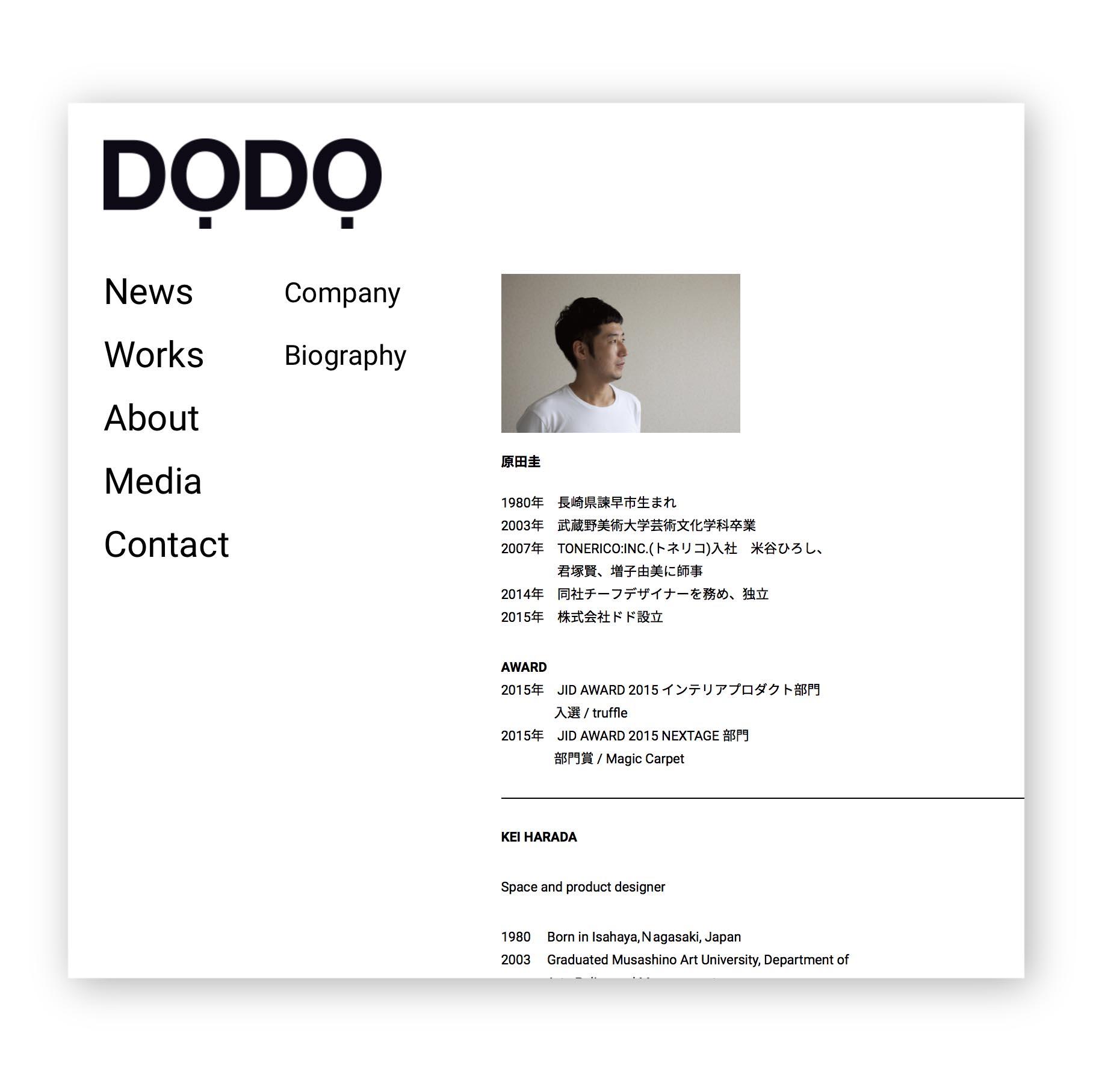 dodo_web_05