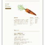 tsukuda_web_03