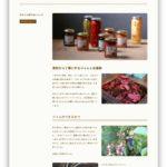 tsukuda_web_05