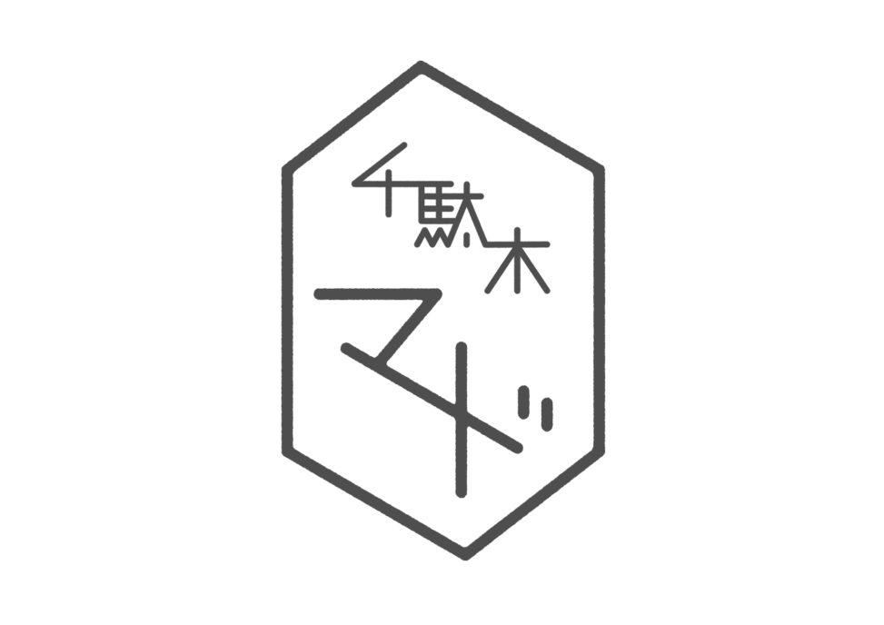 FE2_B2