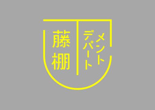 hok_web_FD_00
