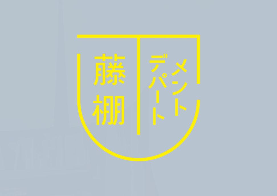 SDA_FD_logo2