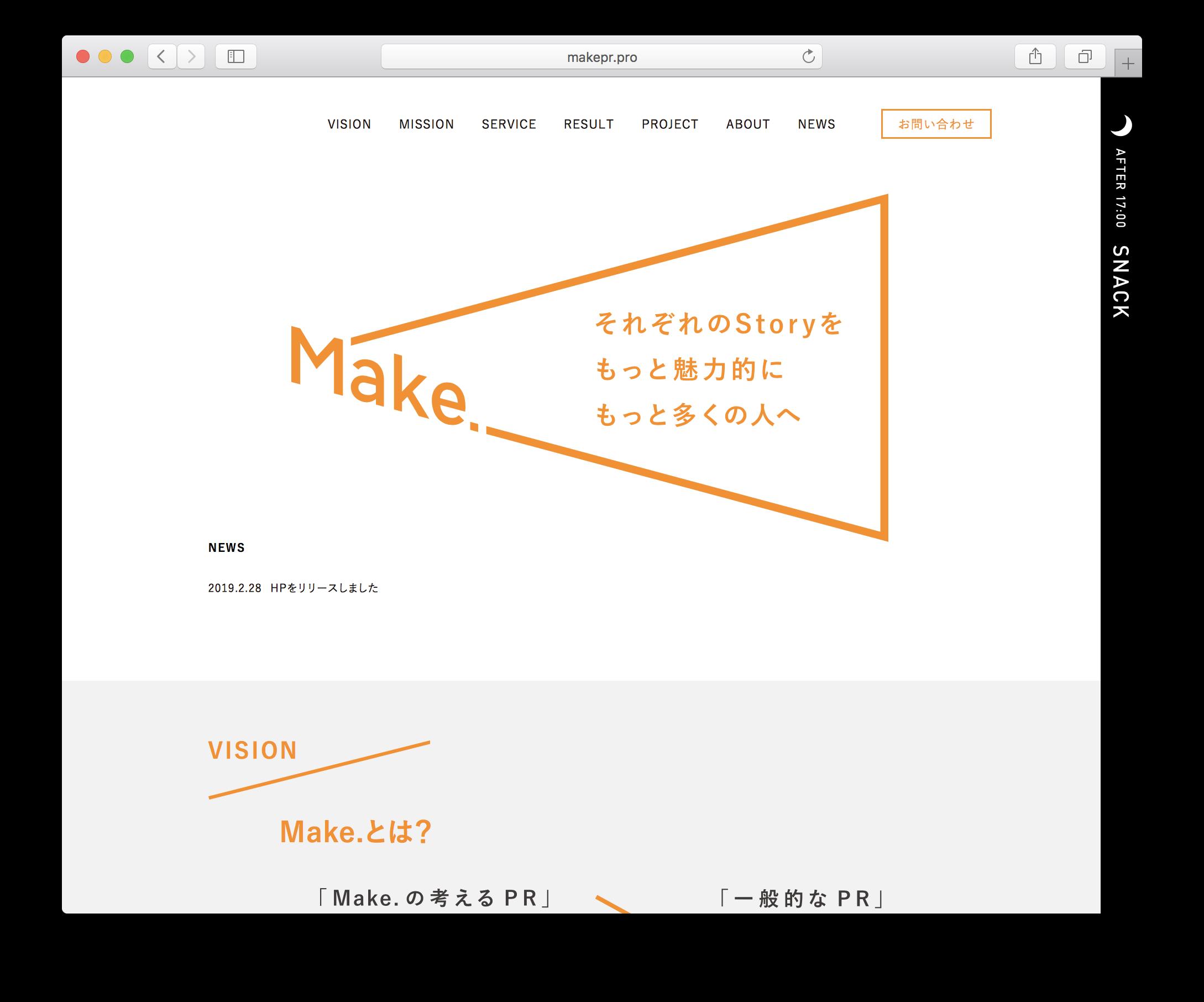 make_web