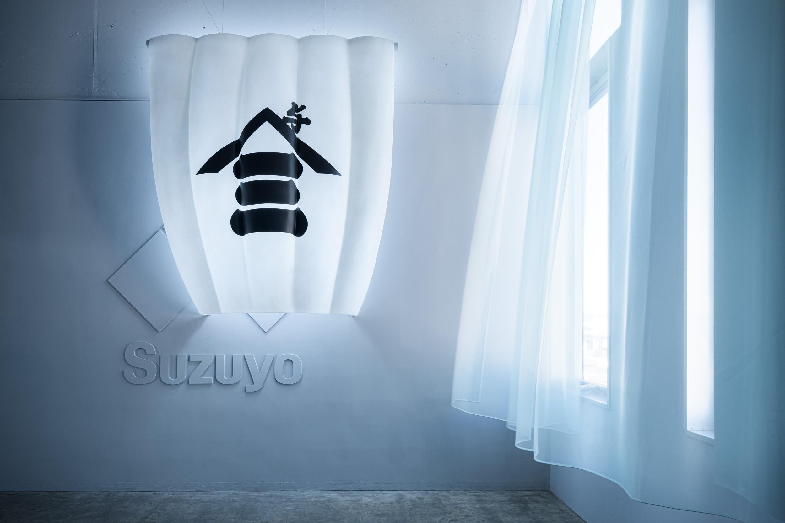SUZUYO_004