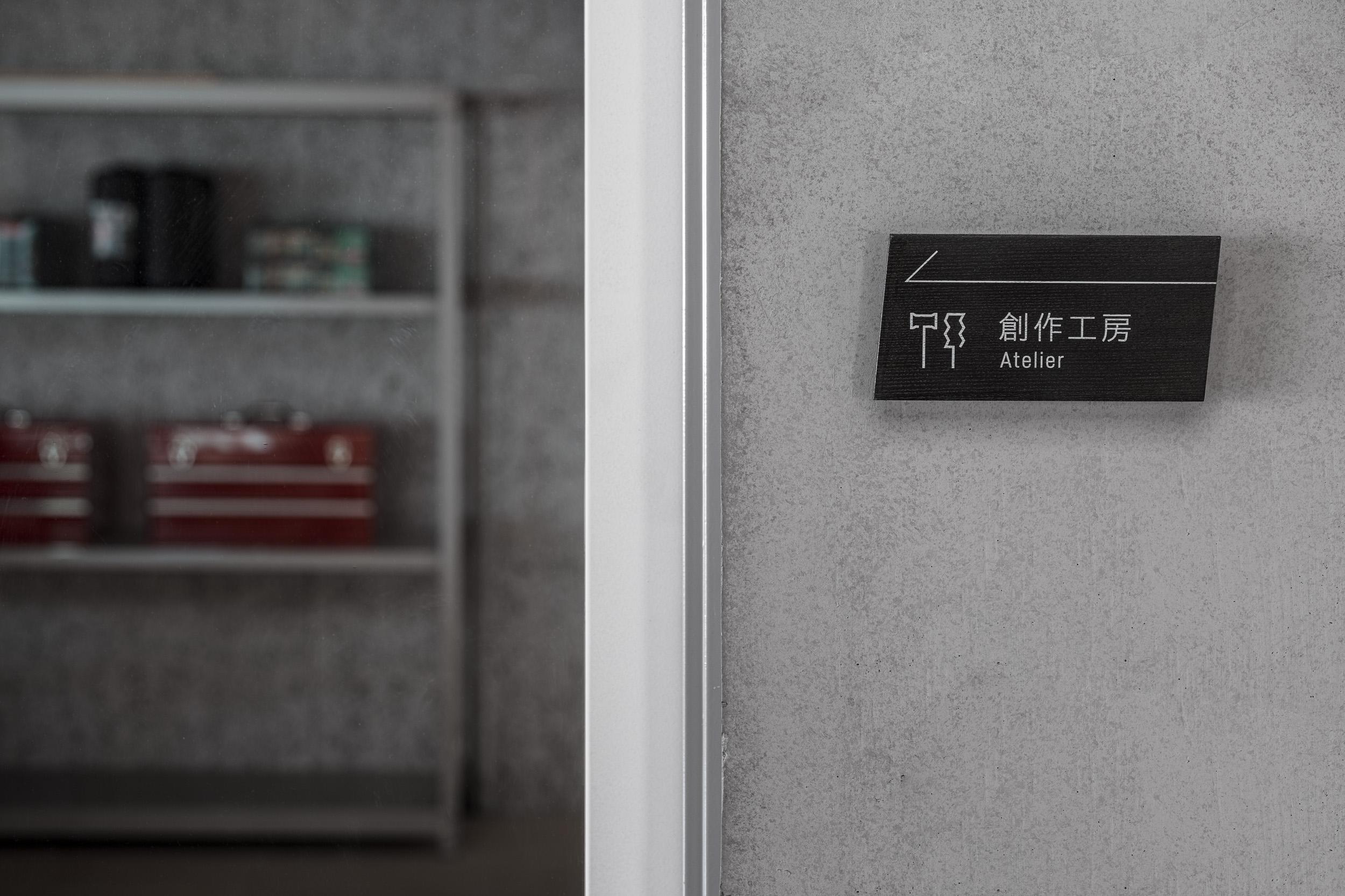 sakura_hall_saiki_018
